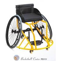 China Aluminum basketball center Sports Wheel Chair or old people or disabled people on sale