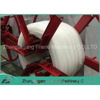 China Customized Plastic Single Wall Corrugated Pipe Machine For PVC PP PE Material on sale