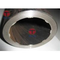 China GB/T 20409 Multi - Rifled Seamless Steel Tubes For High Pressure Boiler on sale