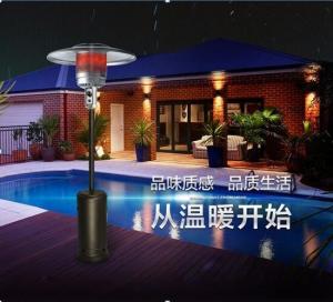 China Gas Patio heater Umbrella type on sale