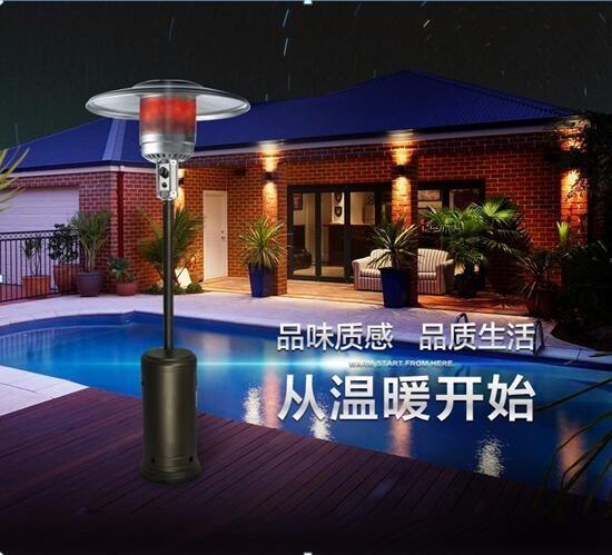 Cheap Gas Patio heater Umbrella type for sale