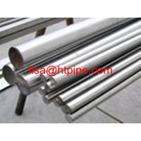 China AISI 4130 alloy steel hollow bar on sale