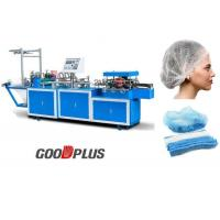 Quality Fully Automatic Easy Operation Non-Woven Disposable Cap Aluminium Shaft Making Machine wholesale