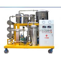 China Vacuum Hydraulic Oil Filtration Machine for Series TYH on sale