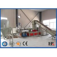 Buy cheap Single Screw Waste Plastic Recycling Machine , Plastic Recycling Granulator from wholesalers
