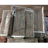 Quality Mg-La-Ce-Pr-Nd alloy , Magnesium based master alloy wholesale