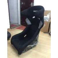 Quality JBR1060Full Reclinable Sport Racing Seats Black / Red / Blue / Yellow / Gray Color wholesale