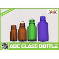 Quality Cool Empty 5ml 10ml 20ml Amber Green Blue Glass Essential Oil Bottle wholesale