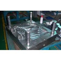Quality Family Mold Customized Multi Cavity Mold Hardened Tooling For A7r Obturator wholesale