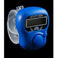 Quality mp3 digital finger counter wholesale