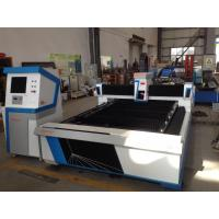 Quality 20mm Carbon steel and 10mm stainless steel laser cutting machine with CNC fiber laser wholesale