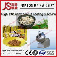 Quality Spiced Almond Automatic Peanut Coating Machine Easy To Maintain wholesale