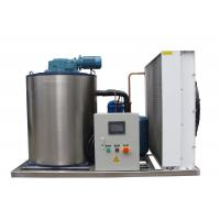 Quality 3000kg/24h  Automatic  Ice Maker Machine With Anti - Swing Design Of Water Diversion Device And Return Tank wholesale