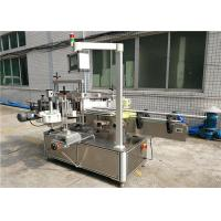 Quality Shampoo Flat Bottle Labeling Machine , self-adhesive labeling machine front and back wholesale