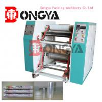 Quality DYRW Series Slitting Rewinding Machine , Slitter And Rewinder Machine  wholesale