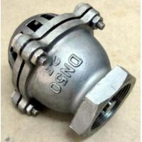 Quality BSPT / BSP / NPT Threaded Foot Valve For Pumps PN10 Stainless Steel 304 wholesale