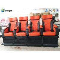 Quality 4 People 4D Movie Theater With Electric / Pneumatic / Hydraulic Power Mode wholesale