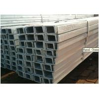 Quality High Tensile Stainless 8# 304 Stainless Steel U Channel Bars Shapes For Construction wholesale