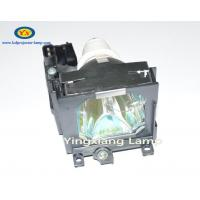 Quality SHP 180W Part Number AN-A20LP Sharp Projector Lamp to fit PG-A20X Projector wholesale