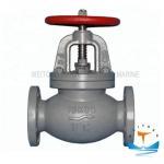 Quality Marine Cast Iron Screw Down Steam Check Globe Valve JIS F7377 16K Customized Color wholesale