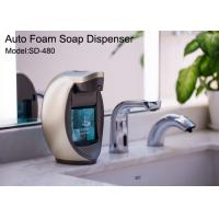 Quality Auto Foam Soap Dispenser Daily Household Items 480ml Batteries Power Supply wholesale