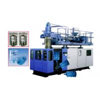 Quality Light Lamp PC Extrusion Blow Moulding Machinery wholesale