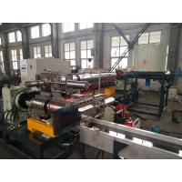 Buy cheap Side force feeder two stage PP PE granulation machine pelletizing line from wholesalers