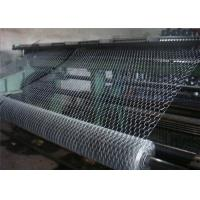 Quality Hexagonal Chicken Wire Netting with Reinforcement wire Construction Using wholesale