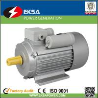 Quality YCL Series Single Phase Heavy-duty Capacitor Start induction Motor high torque 1hp electric motor wholesale