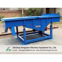 China China sunflower seeds size grading vibrating screen machine support on sale