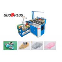 Quality High speed Hospital Medical Plastic Shoe Cover Making Machine wholesale