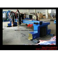 Quality Double Side Driving Gantry Type CNC Plasma And Flame Cutting Machine / CNC Cutter wholesale