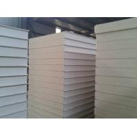 Quality Insulation PU Sandwich Panel , Fireproof PU Wall Panel For Cold Storage wholesale