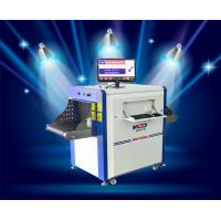 Quality Small Channel 5030 Enhanced Baggage Scanner For Court Security Check wholesale