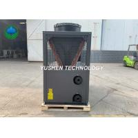 Quality Safe Swimming Pool Water Heater Heat Pump / Small Air Source Heat Pump wholesale