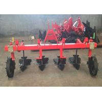 Buy cheap 3Z SERIES OF CULTIVATOR , soybean field cultivator , soil deep-loosening machine from wholesalers
