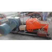 China XPB-90D High Pressure Jet Grouting Pump Single Double Triple Jet Grouting XPB-90D on sale