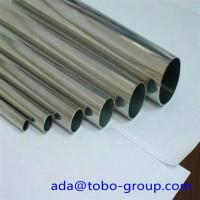 Quality DN40 Sch40S Pipe Smis BBE Super Duplex Stainless steel ASTM A790 UNS S32750 wholesale