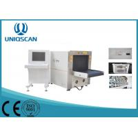 Quality Digital Railway Station Airport Baggage X Ray Machines With Super Clear Image wholesale