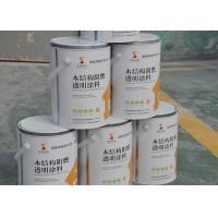 Quality Transparent Clear Exterior Fire Retardant Paint For Wood Timber Doors 15 Minutes wholesale