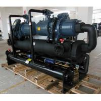 Cheap High Efficient Water - Cooled Screw Chiller / Copeland Scroll Compressors Chiller for sale