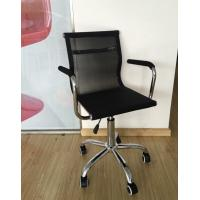 Quality Contemporary Executive Office Furniture Comfortable Computer Chair Eco Friendly wholesale