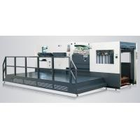 China High Accuracy Automatic Die Cutting MachineFor Paper Card Making on sale