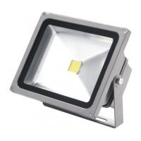 China 70W Outdoor LED Flood Light Cool White with CE RoHS certificates 3 years warranty on sale