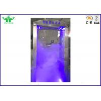 China 16L Intelligent Atomization Disinfect Door for Hotel and School and Factory 0.5-1m on sale