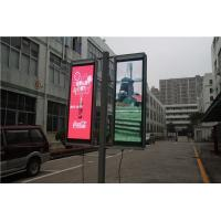 Quality Outside LED advertising Billboard Postar LED Display Screen wholesale