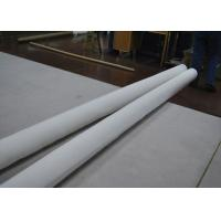 Quality High Durability 100% Polyester Filter Mesh For Liquid Filtration , Plain Weave Type wholesale