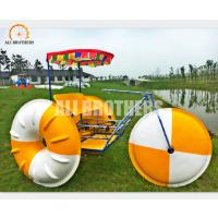 Quality 2 - 3 Passenger Water Bumper Boats 3 Wheels Fiberglass Water Tricycle wholesale