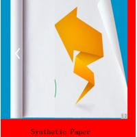 China 150um PP synthetic paper matte surface both sides printable on sale