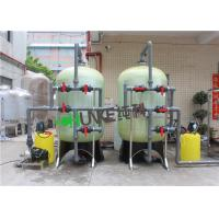 Quality Commercial 10 Ton Reverse Osmosis Water System / RO Water Purification Equipment For Deep Well Water wholesale